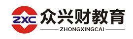 杭州众兴财教育科技股份有限公司嘉兴分公司